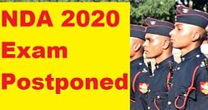 NDA 1 2020 Exam Postponed till Further Notice