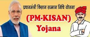 Pradhan Mantri Kisan Yojna: Key Points to Remember