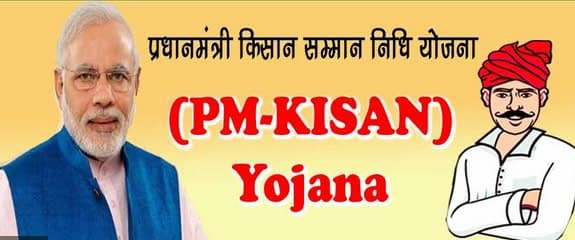 Pradhan Mantri Kisan Yojna: Key Points to Remember