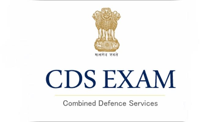 UPSC CDS 2 2020 admit card